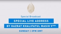 concluding session Jalsa salana 2020 featuring the concluding address of Khalifatul Masih (aba)